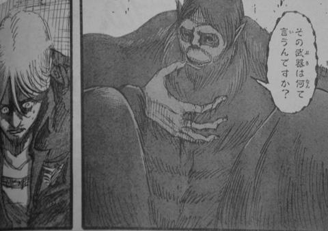 【衝撃】『進撃の巨人』最新話で獣の巨人の正体が判明wwwwwww