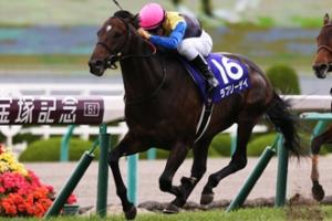【競馬】 ラブリーデイの3歳春までの成績wwwwwww
