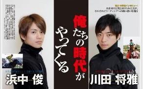 【競馬】 ぶっちゃけ、川田騎手と浜中騎手ってどっちが上手いの?