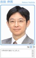【競馬】 フジテレビ吉田アナ、8月いっぱいで退社していた…