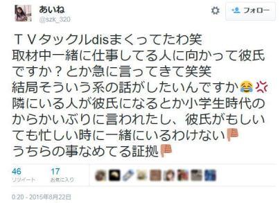 SEALDs女子、TVタックルに「出会いを求めてデモに参加を始めたんですか?」「軽いノリなんですか?」と図星を突かれ火病を起こす