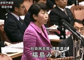 社民党・福島瑞穂氏「何百年経とうが謝罪しなければならない」 … 安倍首相の「子や孫世代が謝罪を続けなければならないような状況を作ってはならない」との答弁を受けての発言