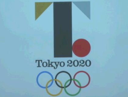 東京五輪組織委員会、佐野研二郎氏(43)デザインの原案を公開(画像) 「リエージュ劇場のものとは発想、思想、造形すべてが違う」