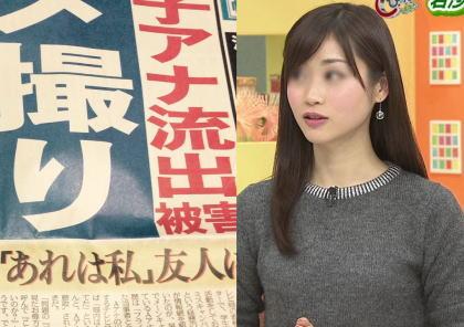 めざましテレビに出演中の人気女子アナ・M野結美(25)のとんでもない写真が流出(画像)、しかも相手は既婚者 - 今日発売のFRIDAY