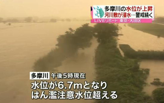 台風18号、午後9時に温帯低気圧に … 降り続く大雨、多摩川で水位が6.7mとなり氾濫注意水位超える