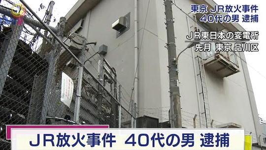 JR線の連続放火事件、武蔵野市に住む40代の男を逮捕 … 先月から放火の疑いがある不審火が7件相次ぐ、現場近くの防犯カメラに写る自転車に乗った不審な男の映像の解析