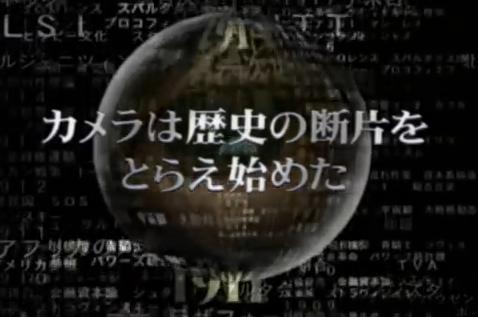 NHK『映像の世紀』から20年、NHKスペシャル『新 映像の世紀』が10月からスタート … 第1回「第一次世界大戦 百年の悲劇はここから始まった(仮)」人間ドラマに焦点