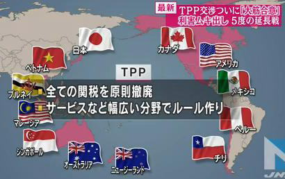 韓国「TPP参加は実益がないニダ」→ 協定交渉12ヶ国の大筋合意で巨大経済圏誕生、参加国への輸出で劣勢に立たされる状況に→ 「さ、参加しちゃおうかなニダ」