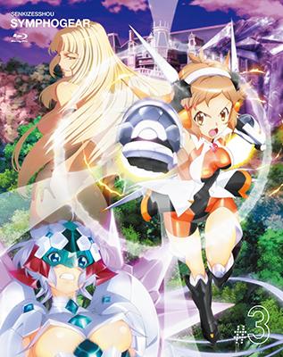 夏アニメ覇権がシンフォギアだったけどなんでこんなに人気あるの?