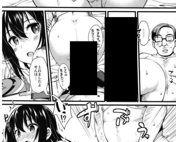 【画像】エロ漫画家、アルファベットが書けないwwww