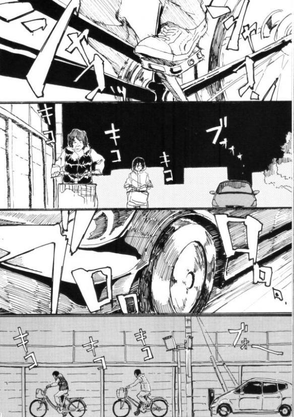 【画像】アニメーターが描いたこの漫画のオチが怖すぎるんだが・・・・