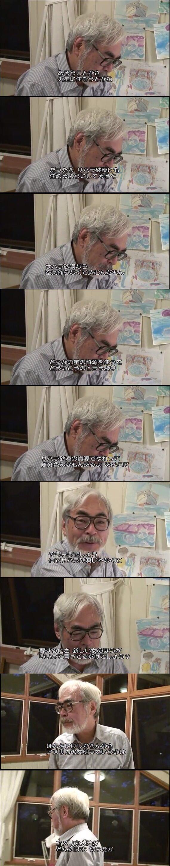 宮崎駿、NASAを痛烈批判wwwwww