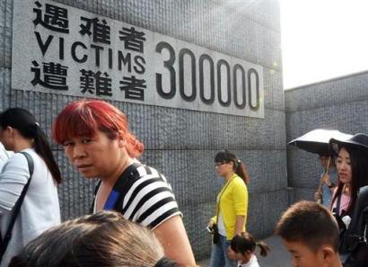 中国申請の『南京事件文書』がユネスコ世界記憶遺産へ→ 日本政府、ユネスコの分担金拠出などの一時凍結を検討する構え … 日本の2014年度分担率は10・83%、金額は約37億1800万円