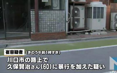 中国籍の崔松国容疑者(33)、埼玉県川口市の路上にて立ち小便を巡り60歳男性と口論→ 男性に殴る蹴るなどの暴行を加え死なせる