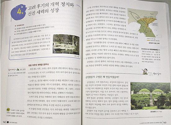 北朝鮮脱北者、韓国の教科書を見て驚く 「韓国の歴史教育はほとんど北朝鮮と同じ教育政策」「主体思想の原文そのままが記されていた」