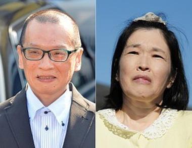 大阪女児死亡火災の再審開始決定で、無期懲役の判決で服役中の朴龍晧さん(49)と青木惠子さん(51)が20年ぶりに釈放、「20年ぶりで外国の地に立っているよう」