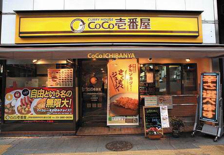 ハウス食品、「CoCo壱番屋」を買収へ … カレー原材料を共同で調達してコストを抑えたり海外での事業拡大を狙う