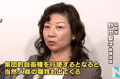 自民党の野田聖子氏、中国が進める南シナ海の人工島造成について「南沙諸島で何かあっても直接日本には関係ない」 … 「問題を棚上げするぐらいの目先のメリットに繋がる2国間交渉を」とも