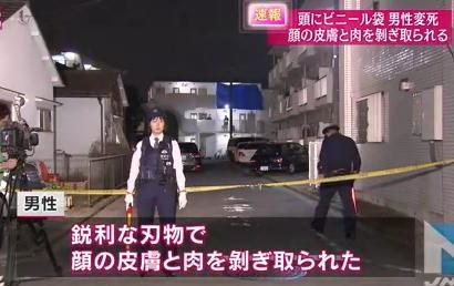 東京・福生市のマンションで頭からポリ袋を被せられ顔の皮や肉が全て剥ぎ取られた男性の遺体が見つかる … 同居している養子の20代男性が通報、「起きたら父が顔から血を流していた」と説明
