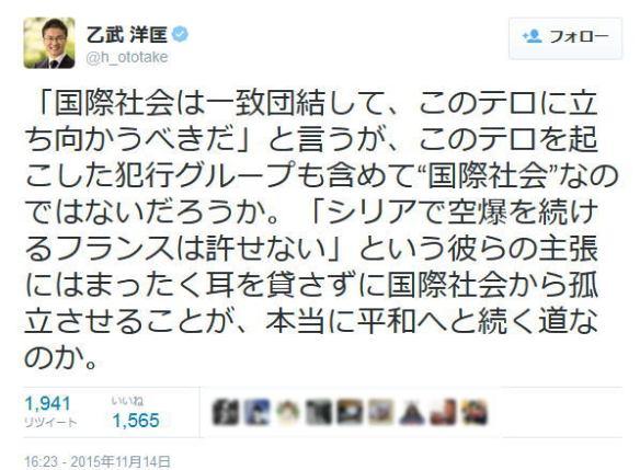 世界「国際社会は一致団結してテロに対処すべき」→ 乙武洋匡氏(39)「仏同時テロの犯行グループも国際社会の一員。暴力より対話で解決すべき」