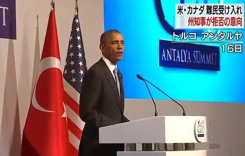 米・オバマ大統領、加・トルドー首相「シリアからの難民の受け入れを増やs・・・」→ 20の州知事「受け入れはやっぱりダメ」 … パリで起きた同時テロ事件を受け、幾つかの州で掌を返す