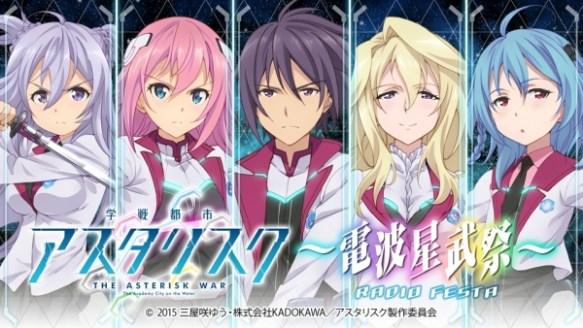 【朗報】アスタリスク5話の戦闘シーンが神、完全に復活を遂げる・・・!!!
