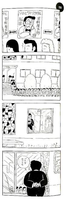 【画像】この四コマ漫画の意味が分からないんだが、分かるやついる?