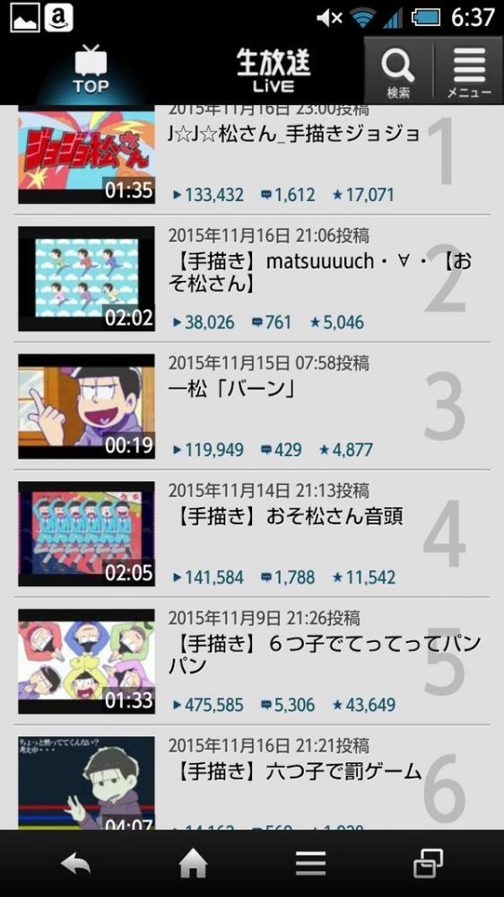 【悲報】ニコニコ動画が完全に腐女子の巣になる