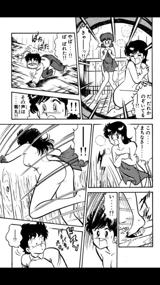【画像】昭和のお色気漫画のエロシーンがマジキチ過ぎるwwwwww