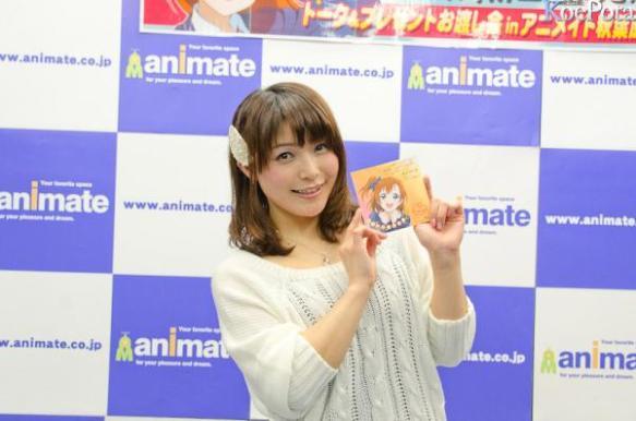 【衝撃】新田恵海の未公開インタビュー内容、ガチでヤバい・・・・・・