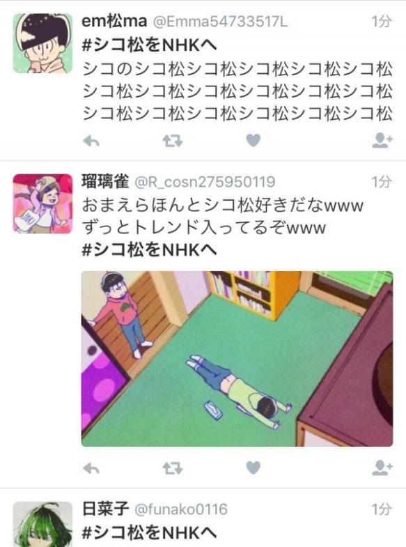 【悲報】おそ松腐女子達、twitterで暴れる