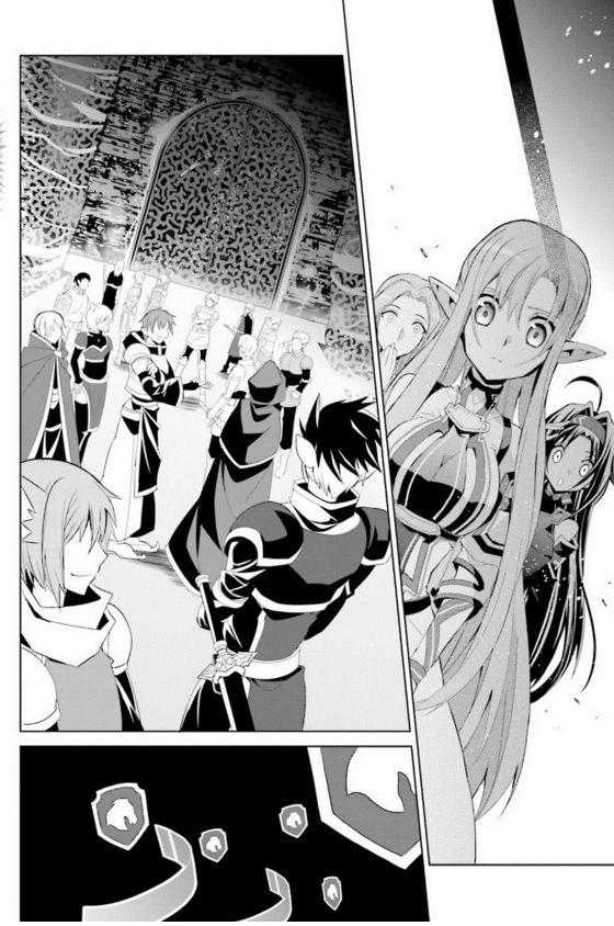 【画像】SAO漫画版のこの展開って最近のネトゲでは無くなってるってマジ?