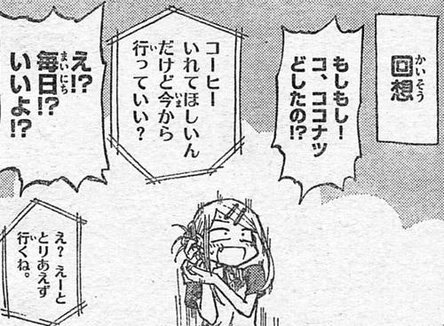 【画像】サヤ師の黒目の小ささは最近のアニメの目のでかさに一石を投じたよな