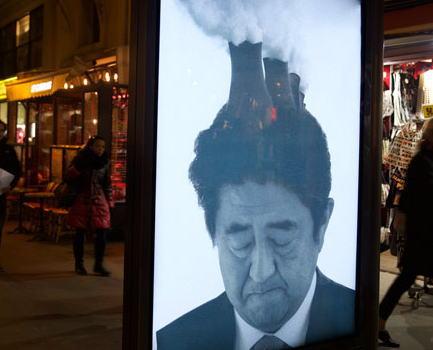 集会やデモが禁止されているパリ、地球温暖化を話し合うCOP21に合わせ環境保護団体がポスター600枚を無許可で掲示 … 安倍首相の頭の上に原発乗せたポスターも(画像)
