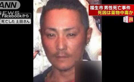 東京・福生市で顔の皮膚全て剥がされた土田芳さん(38)の遺体が見つかった事件、顔面損傷はペットの犬か … 死因は睡眠薬を大量に服用した薬物中毒死の疑い