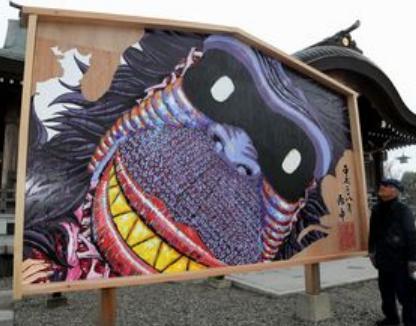 多摩美出身のアーティスト・MUSTONE(マストワン)先生、マンガ『トリコ』のキャラをパクってジャンボ絵馬を描き、奉納(画像)→ 「間違い探しレベル」で似すぎて炎上