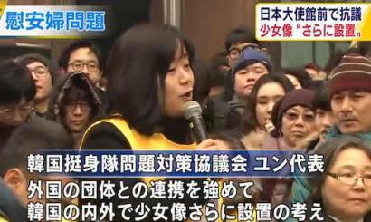 韓国の元慰安婦支援団体(挺対協)「慰安婦像の設置を韓国内外に広げる運動を展開する」と宣言