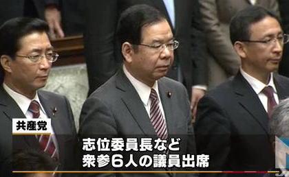 日本共産党、現憲法下で初めて開会式に出席 … 志位委員長、天皇陛下に対する礼は「人間として当たり前」、69年ぶりに人間に