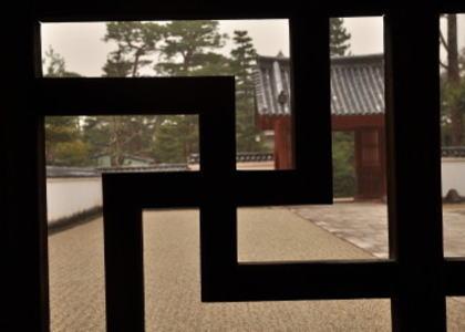 """寺院の地図記号「卍」、ナチス・ドイツのマークを連想させるという意見が多数寄せられ""""三重の塔""""のデザインに … 新たに外国人向けの地図作成 - 国土地理院"""