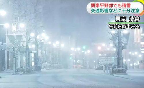 東京都心など関東の平野部でも積雪、交通の乱れに注意 … 首都圏などの高速道路の通行止め相次ぎ、JR東日本が中央線や青梅線などで18日午前の一部列車の運休を決定