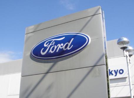 フォード、日本での全事業から今年撤退する見通し … 収益改善への合理的な道筋が見えない事が理由、昨年度の販売台数は約5000台で輸入新車市場におけるシェアは1.5%程度