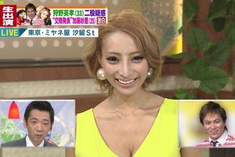 加藤紗里(25)、自らの容姿について「みんなひどくない?ハロウィンではお面がいらない顔とか、毒りんご食べた白雪姫とか東急ハンズに売ってそうとか」(画像)