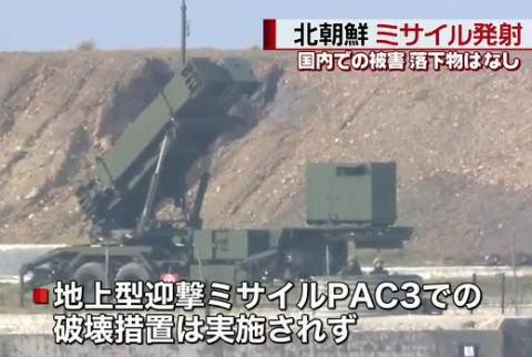 沖縄県の翁長雄志知事、北朝鮮のミサイル通過で「心臓が凍る思いだ」 しかし「PAC3についてはどんな精度があるのか、素人には分からない」と懐疑的