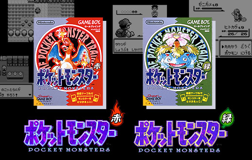 「初代ゲームボーイ」死ぬほどハマったゲームランキングが発表wwwwwwww