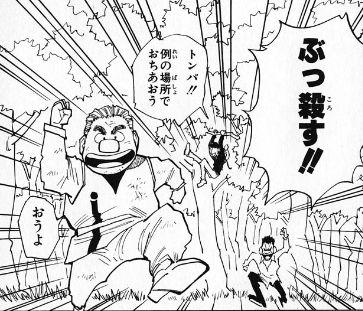 【画像あり】漫画アニメ史上最悪の「裏切り」って何?