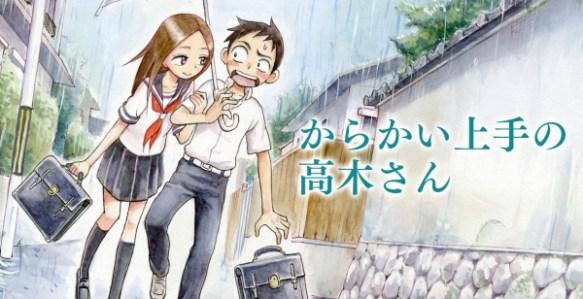 【悲報】今月の『からかい上手の高木さん』がネトラレエンド疑惑wwwwww