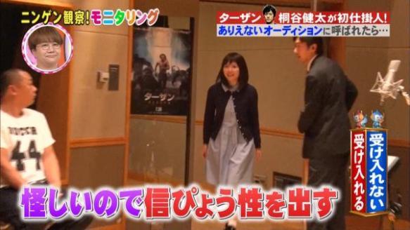 【動画】竹達彩奈さんがテレビで男にお〇ぱい押し付けててワロタwwwwwwww