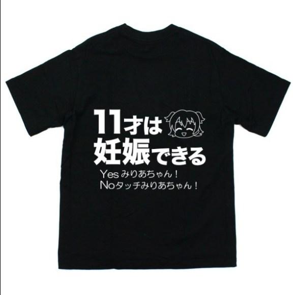 【悲報】アイマスP、洒落にならないレベルでヤバいTシャツを販売しようとするwwwwwww