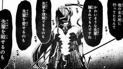 【完璧】Fateに登場する人間の強さランキングを作ってみたwwwwwww