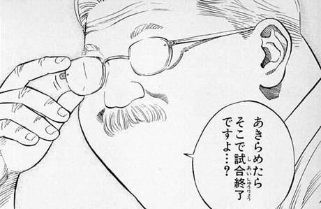 リアルでよく使われているアニメ・漫画の名言が発表。「だが断る」 「計画通り…!」など